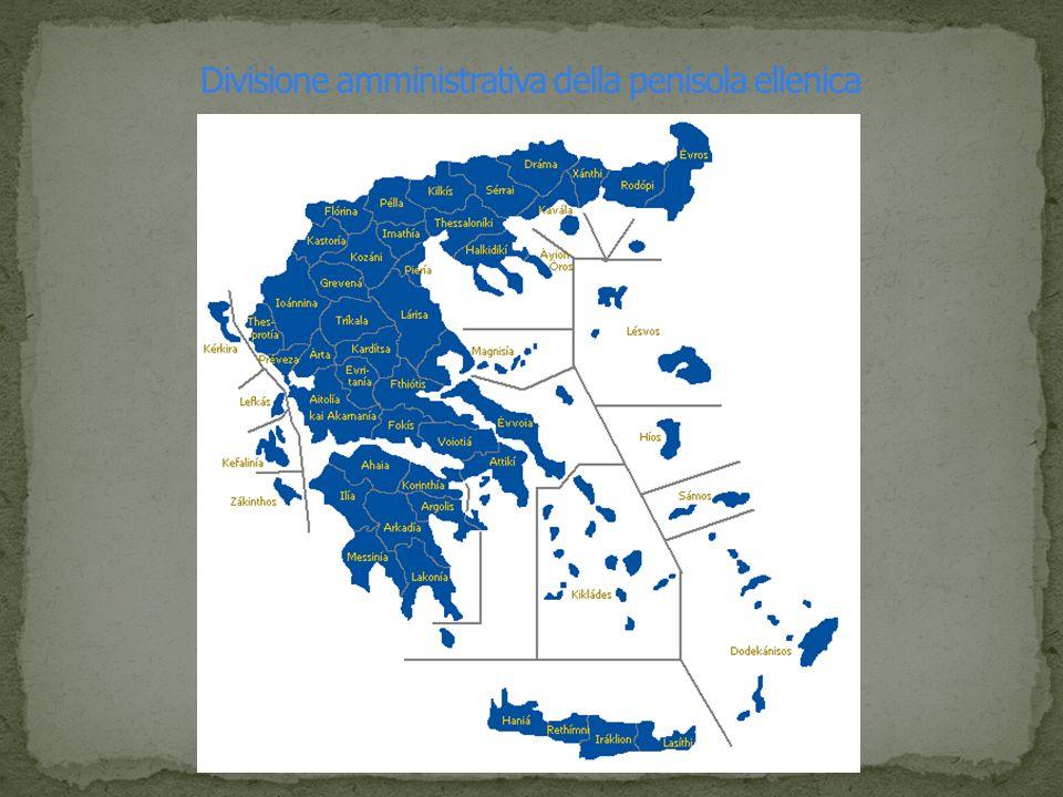 Divisione amministrativa della penisola ellenica