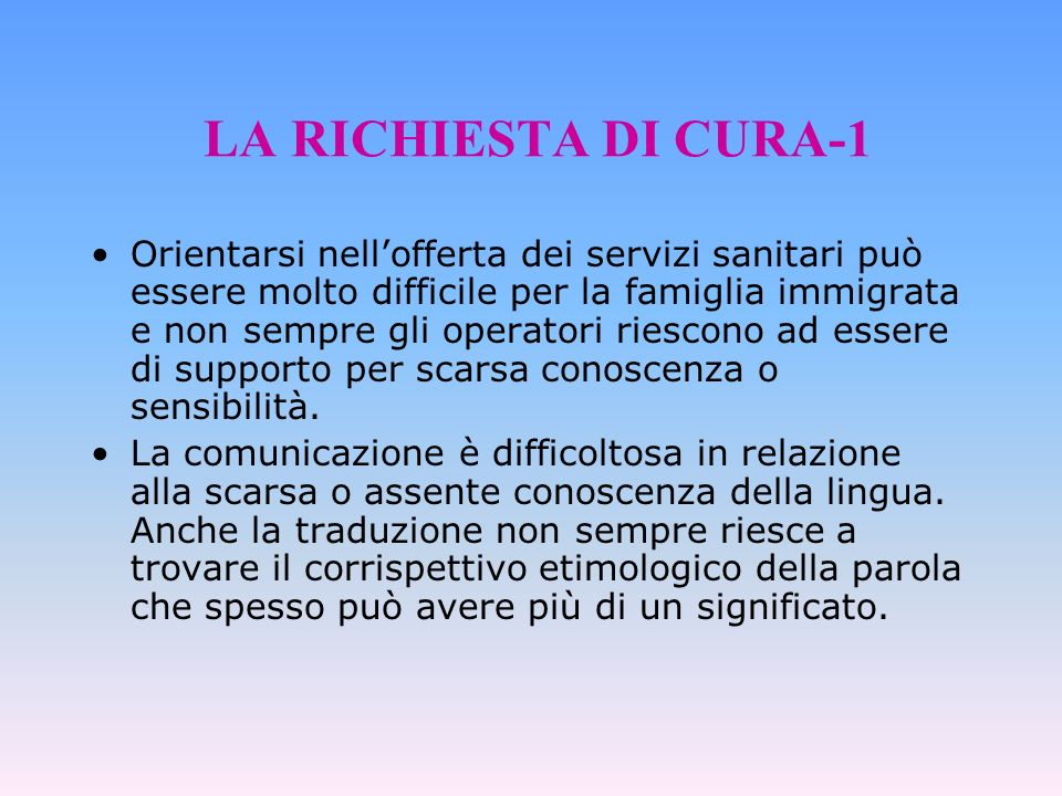 LA RICHIESTA DI CURA-1