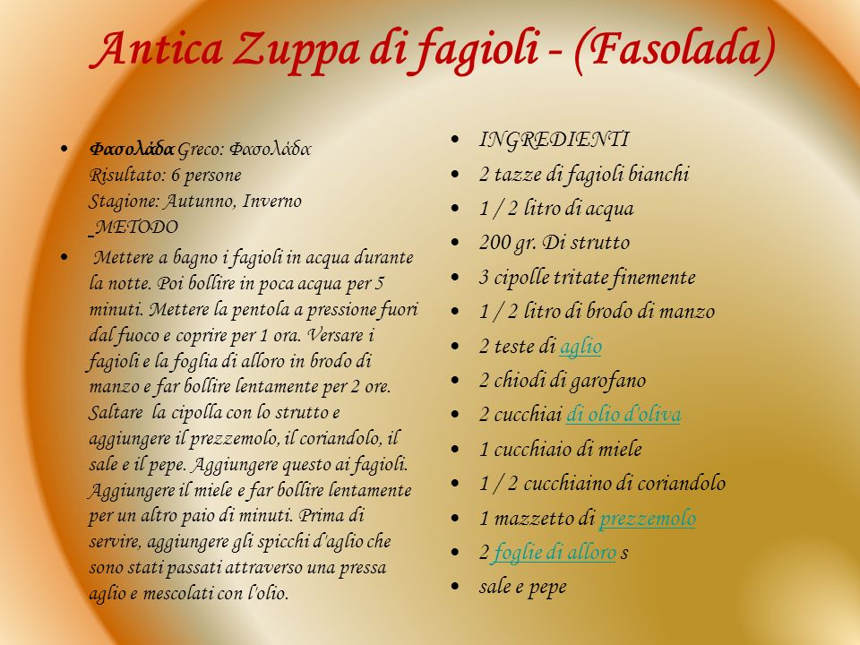 Antica Zuppa di fagioli - (Fasolada)