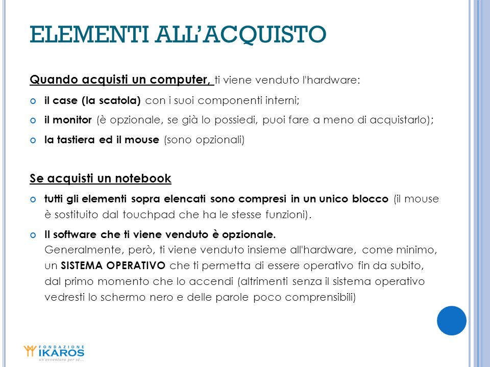 ELEMENTI ALL'ACQUISTO
