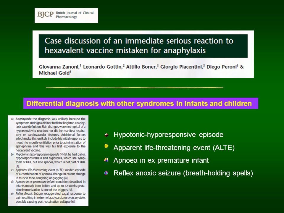 Differential diagnosis with other syndromes in infants and children