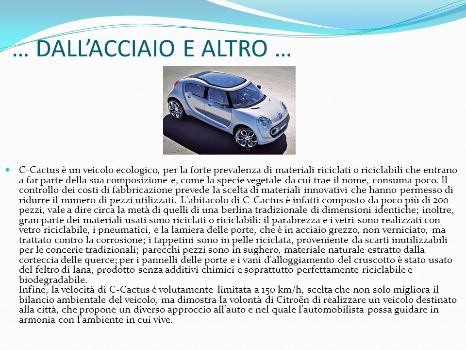 … DALL'ACCIAIO E ALTRO …