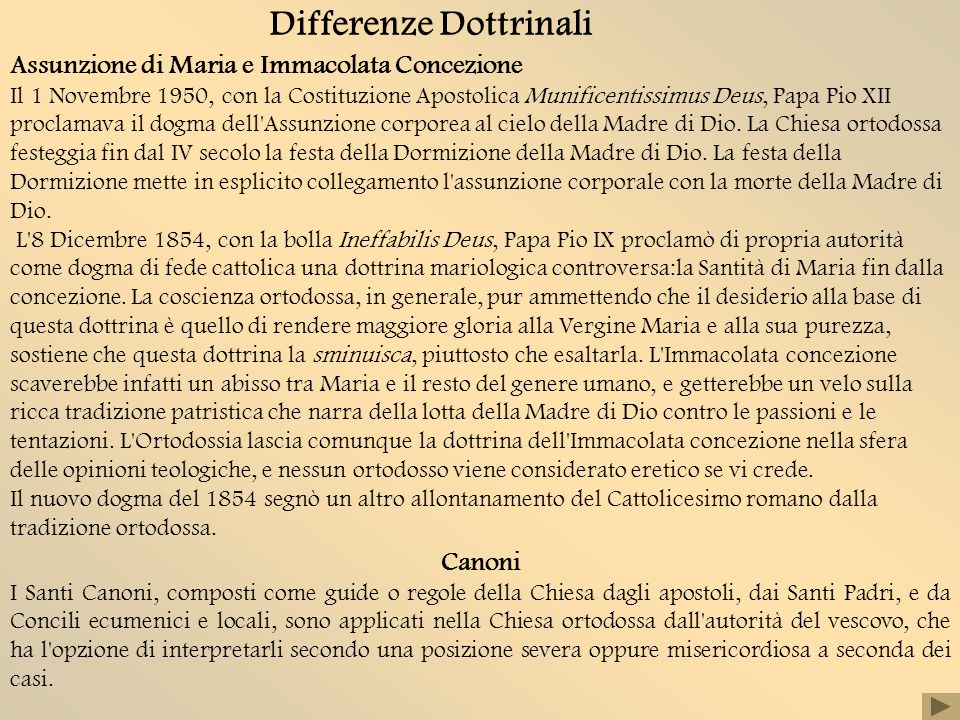 Differenze Dottrinali