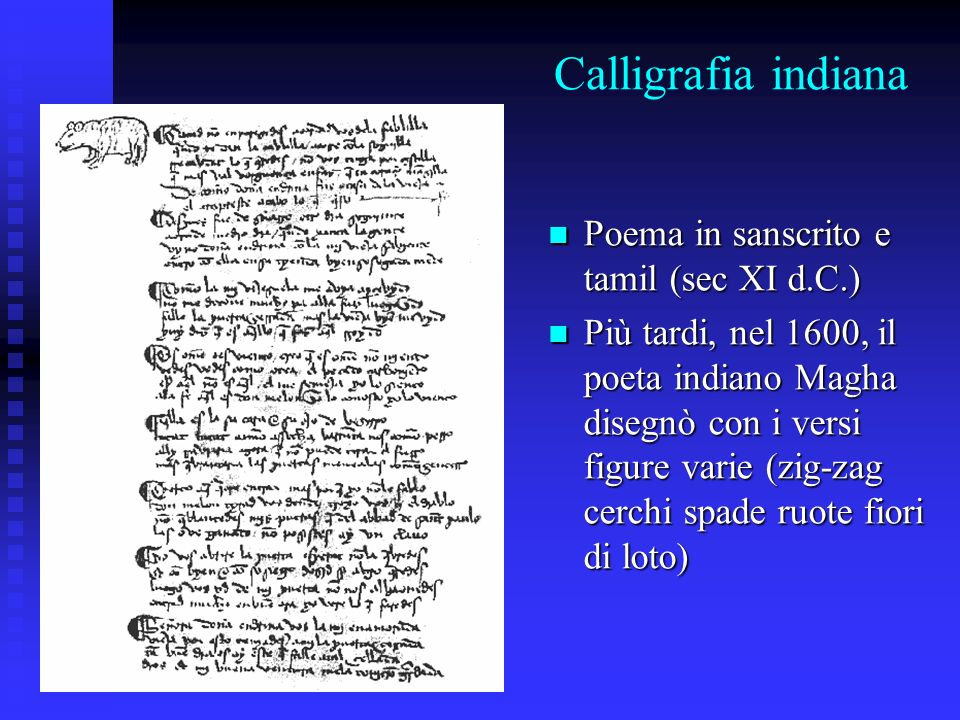 Calligrafia indiana Poema in sanscrito e tamil (sec XI d.C.)