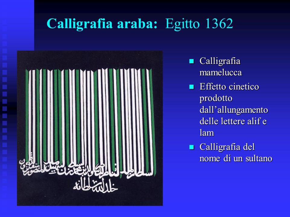 Calligrafia araba: Egitto 1362