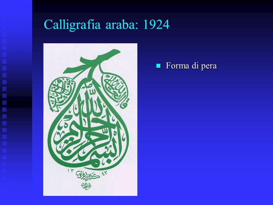 Calligrafia araba: 1924 Forma di pera