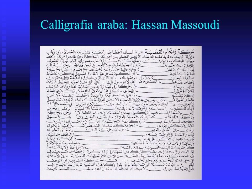 Calligrafia araba: Hassan Massoudi