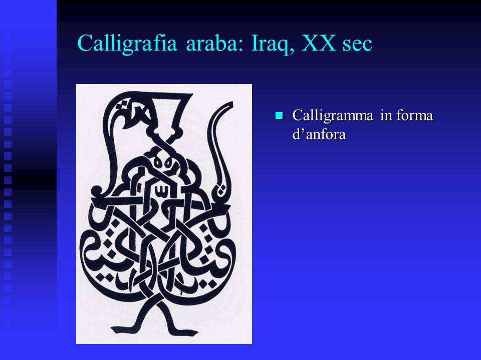 Calligrafia araba: Iraq, XX sec