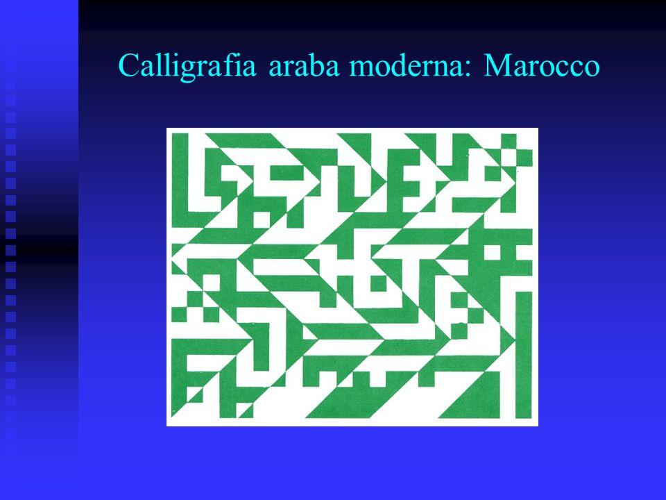Calligrafia araba moderna: Marocco