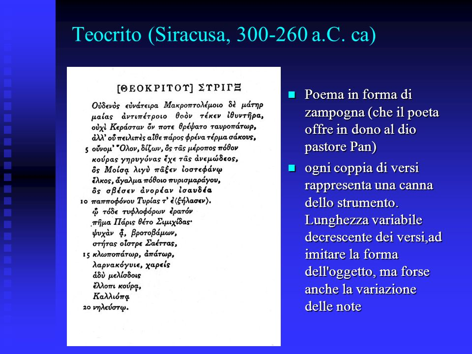 Teocrito (Siracusa, 300-260 a.C. ca)