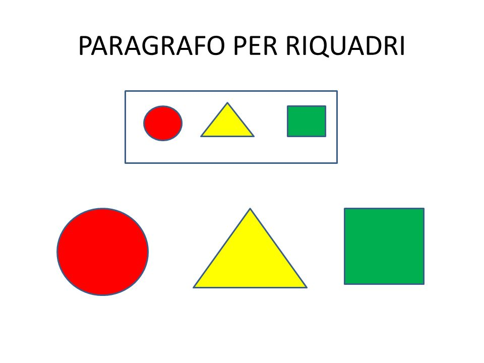 PARAGRAFO PER RIQUADRI