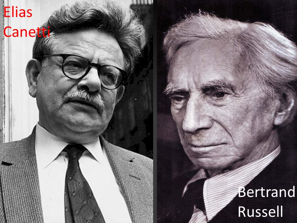 Elias Canetti Bertrand Russell