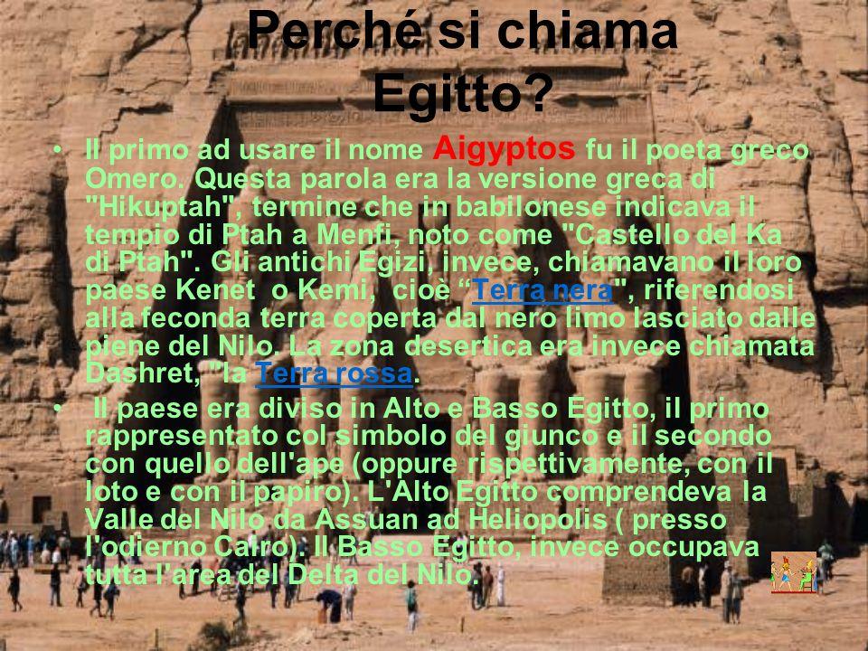 Perché si chiama Egitto