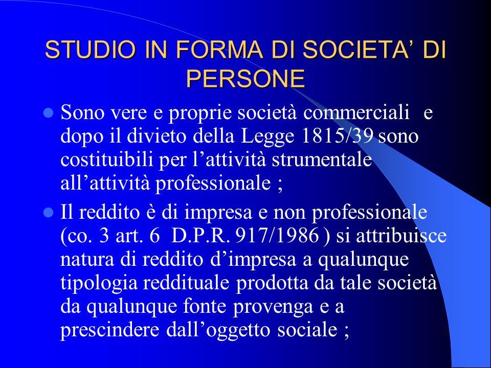 STUDIO IN FORMA DI SOCIETA' DI PERSONE