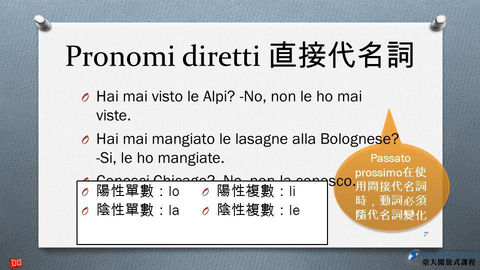Passato prossimo在使用間接代名詞時,動詞必須隨代名詞變化