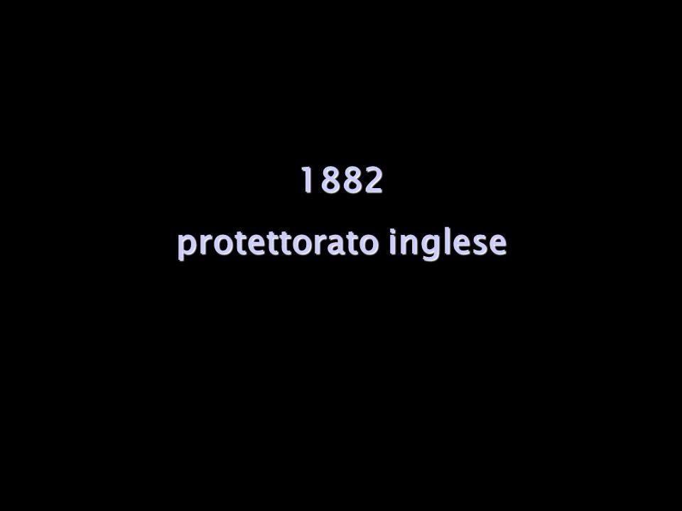 1882 protettorato inglese