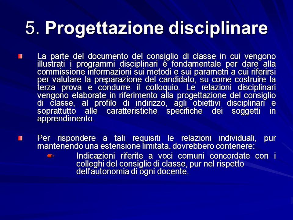 5. Progettazione disciplinare