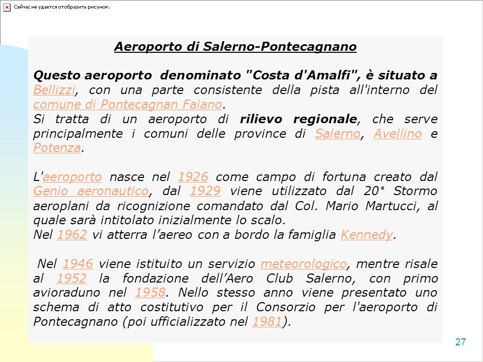 Aeroporto di Salerno-Pontecagnano