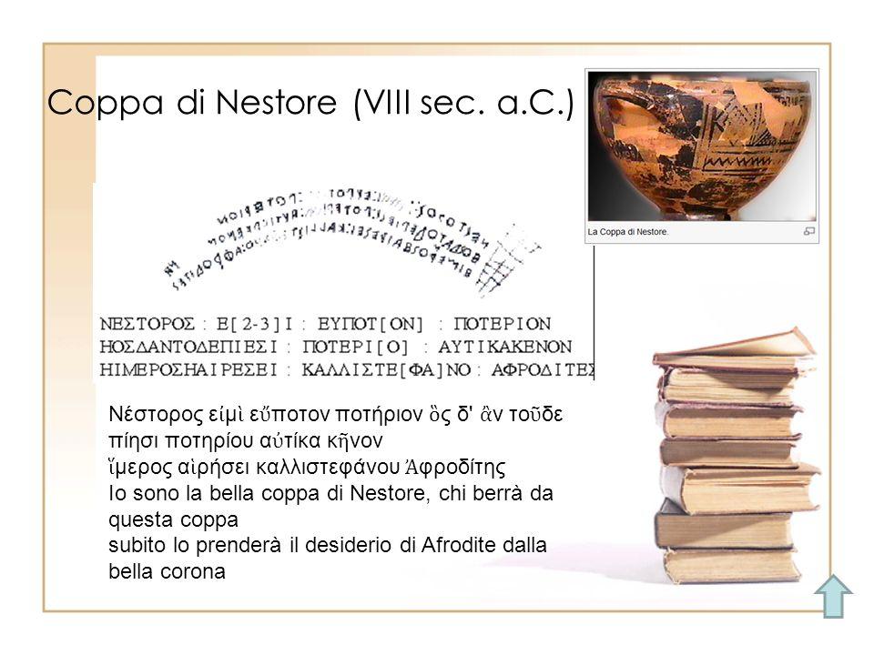 Coppa di Nestore (VIII sec. a.C.)