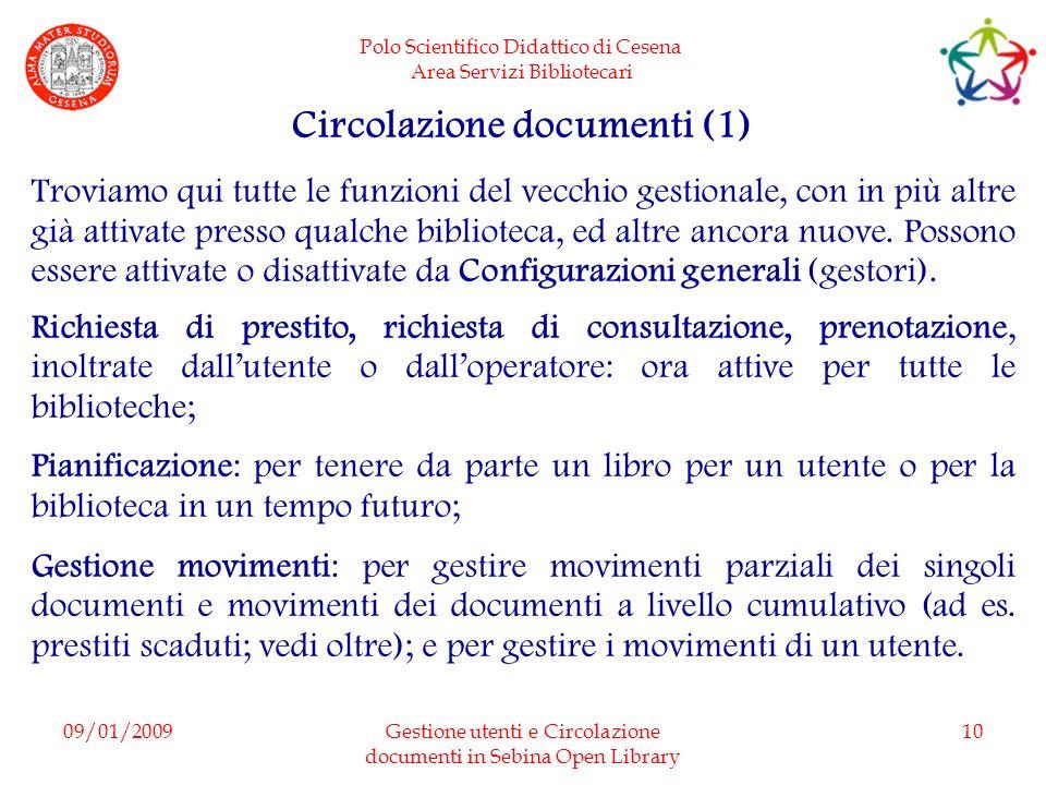 Circolazione documenti (1)