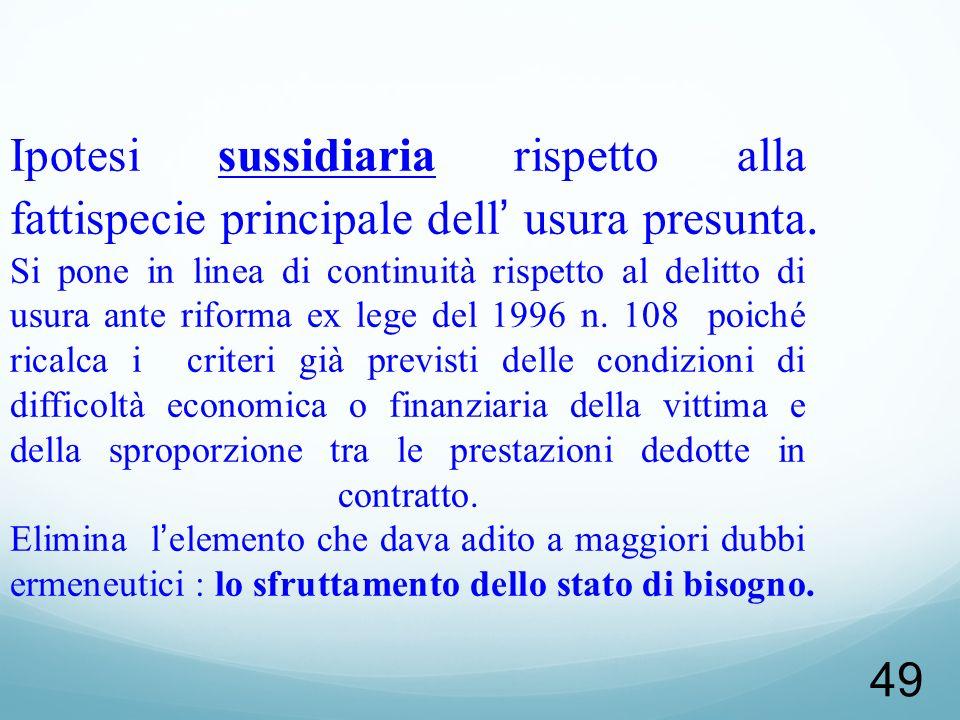 Ipotesi sussidiaria rispetto alla fattispecie principale dell' usura presunta.