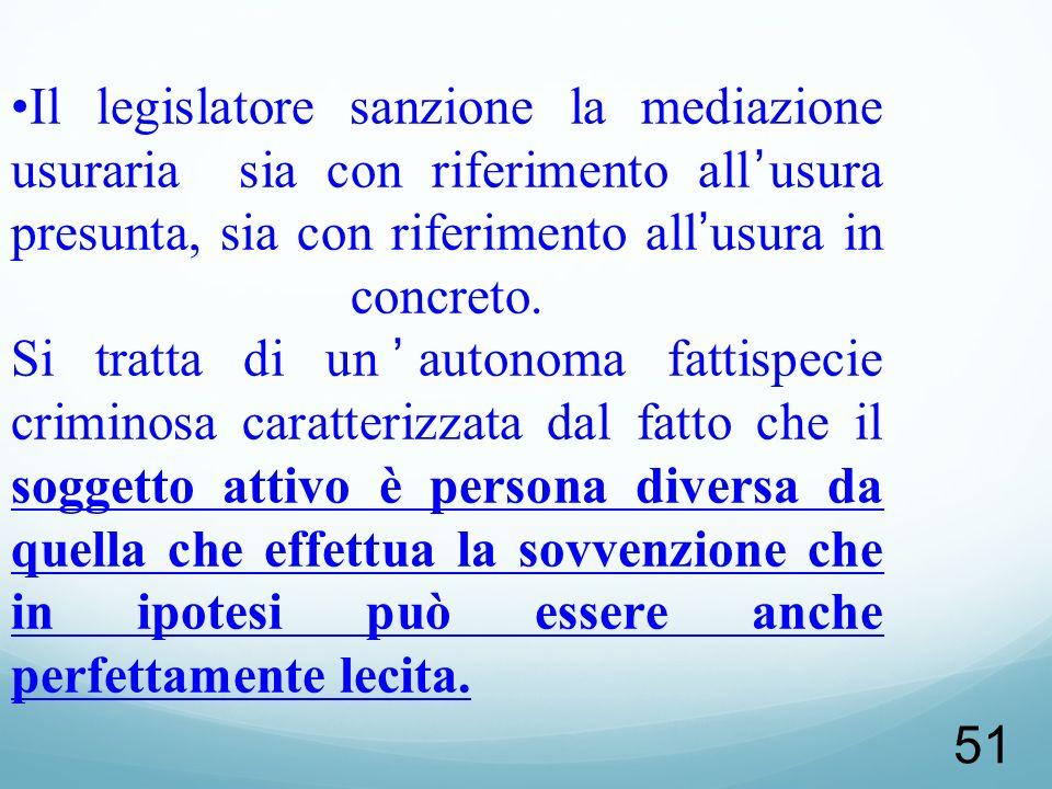 Il legislatore sanzione la mediazione usuraria sia con riferimento all'usura presunta, sia con riferimento all'usura in concreto.