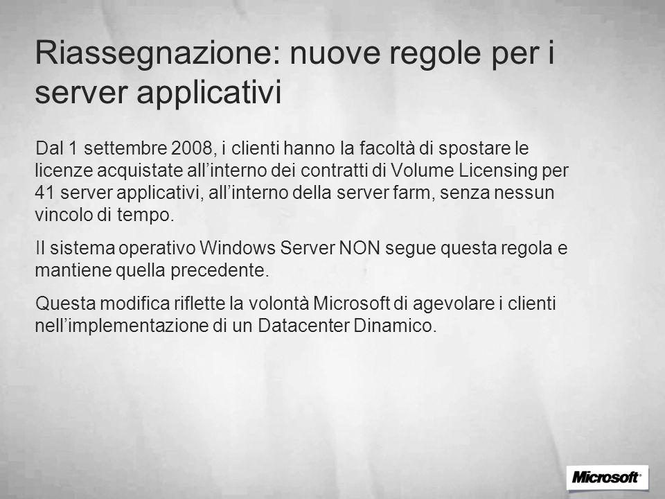Riassegnazione: nuove regole per i server applicativi