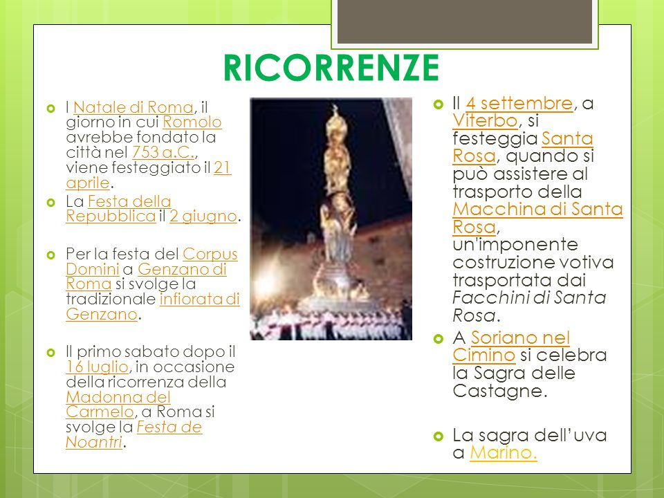 RICORRENZE