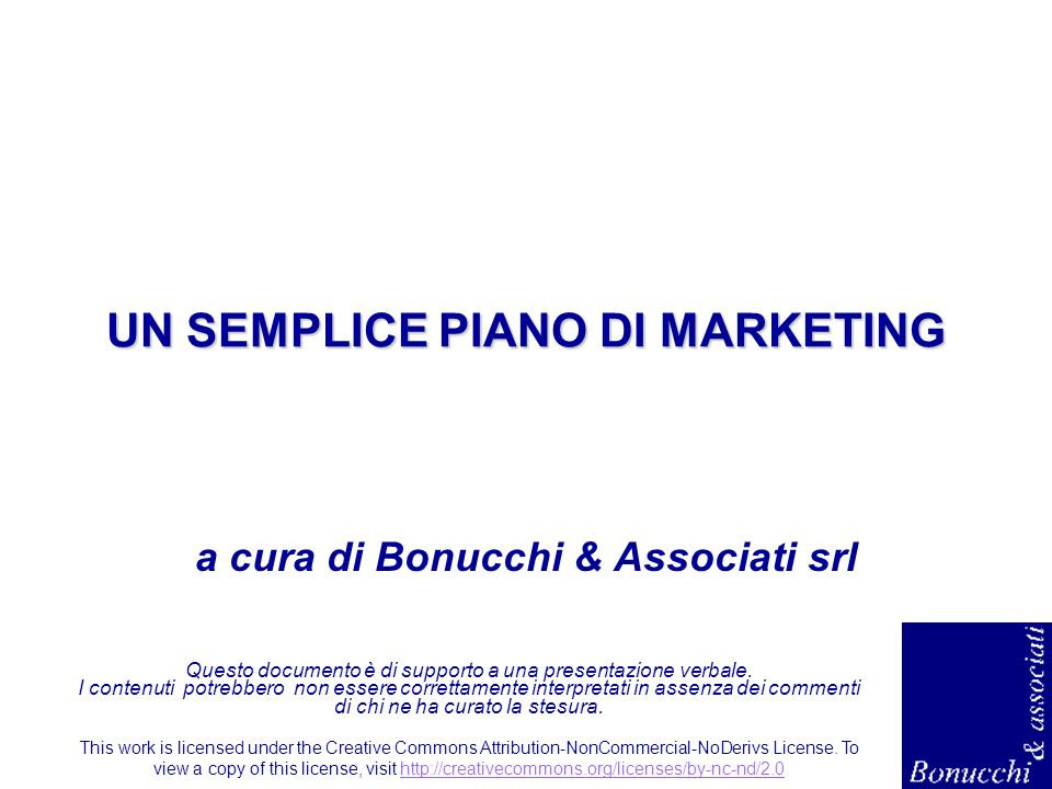 UN SEMPLICE PIANO DI MARKETING