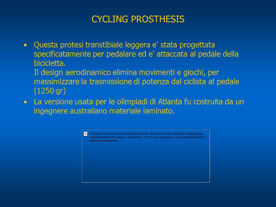 CYCLING PROSTHESIS