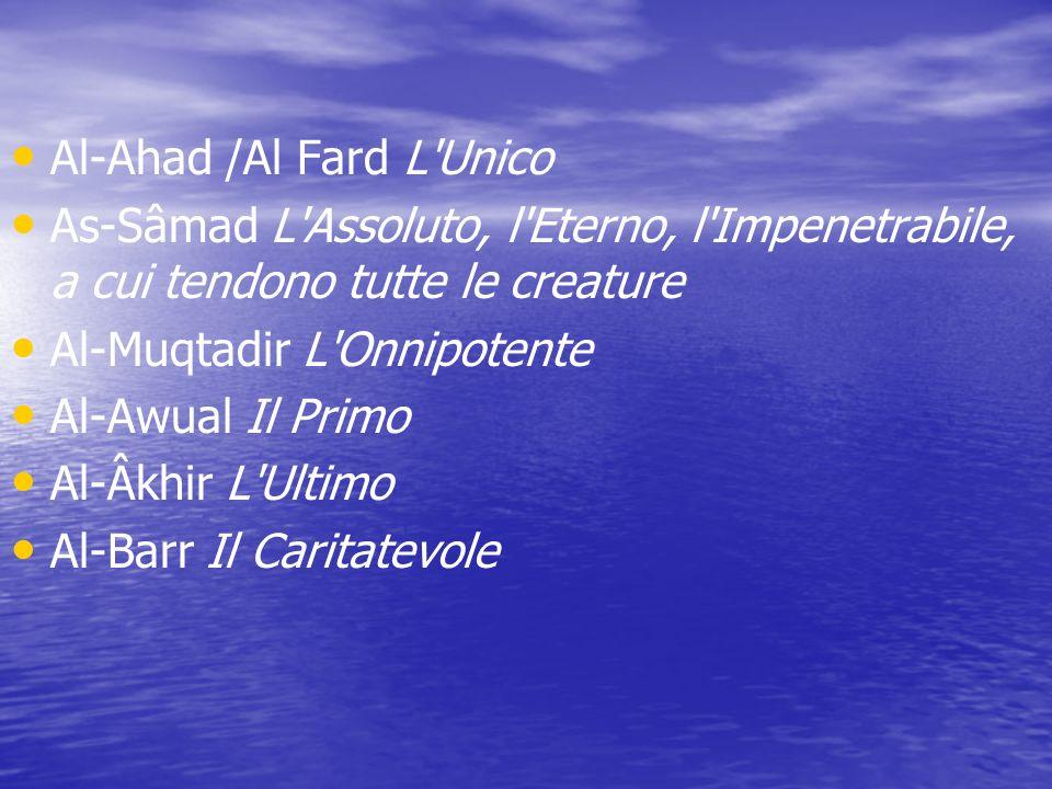 Al-Ahad /Al Fard L Unico