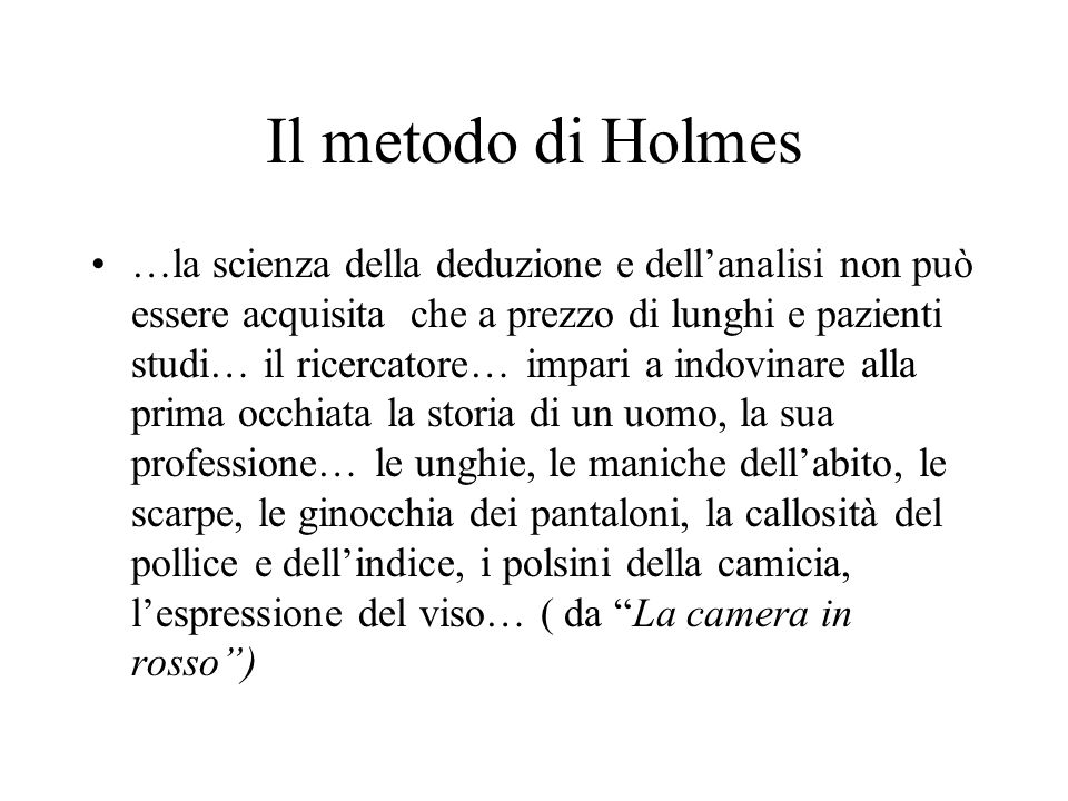 Il metodo di Holmes