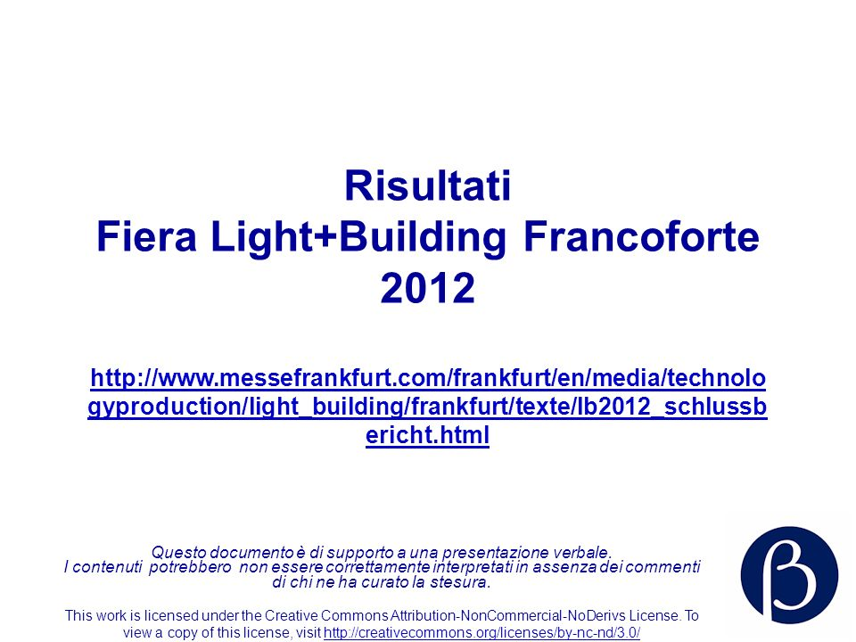 Fiera Light+Building Francoforte 2012