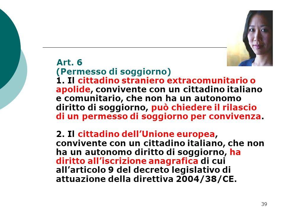 Dico famiglia e dintorni ppt scaricare for Permesso di soggiorno per matrimonio con cittadino italiano