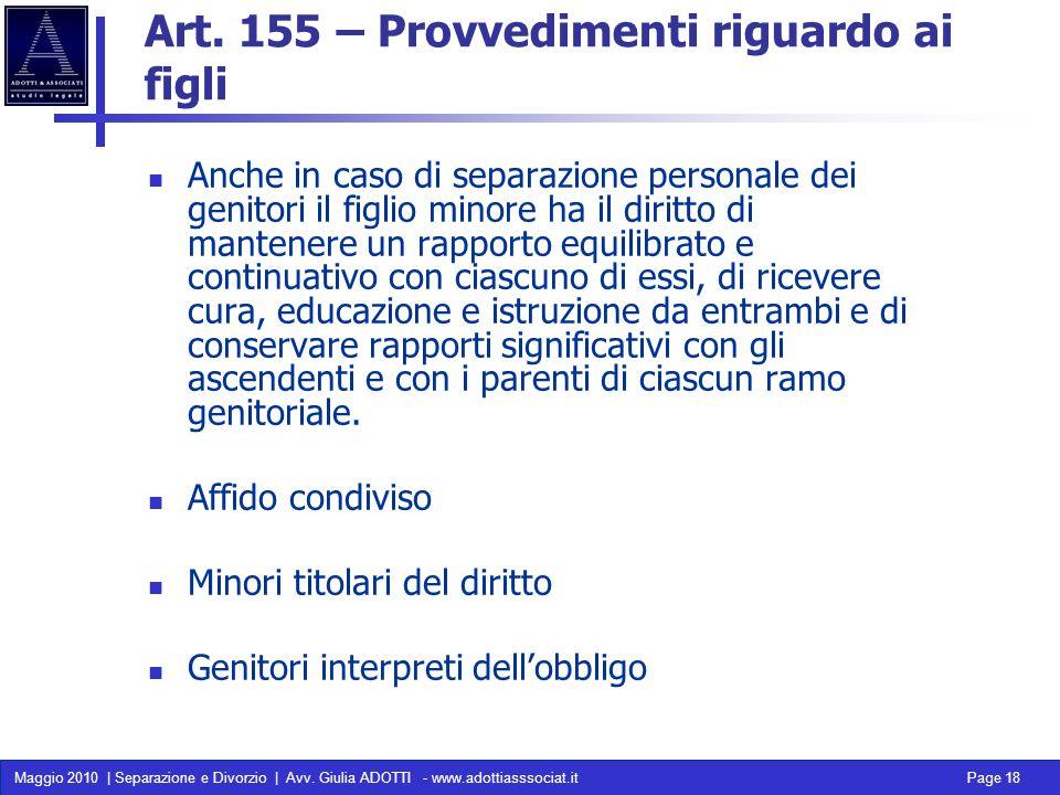 Art. 155 – Provvedimenti riguardo ai figli