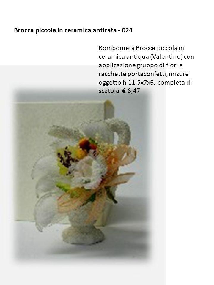 Brocca piccola in ceramica anticata - 024