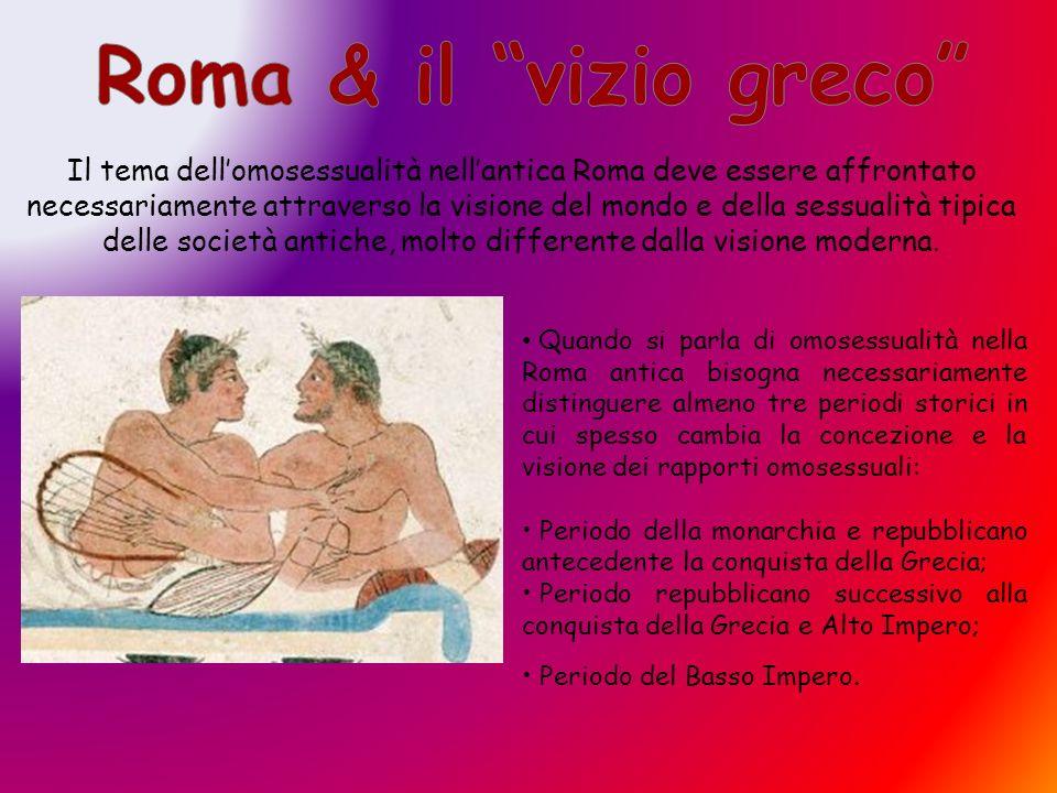 Roma & il vizio greco