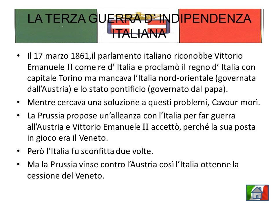 LA TERZA GUERRA D' INDIPENDENZA ITALIANA