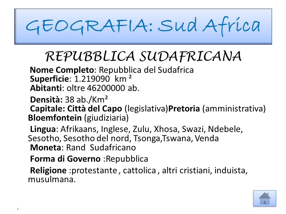 REPUBBLICA SUDAFRICANA