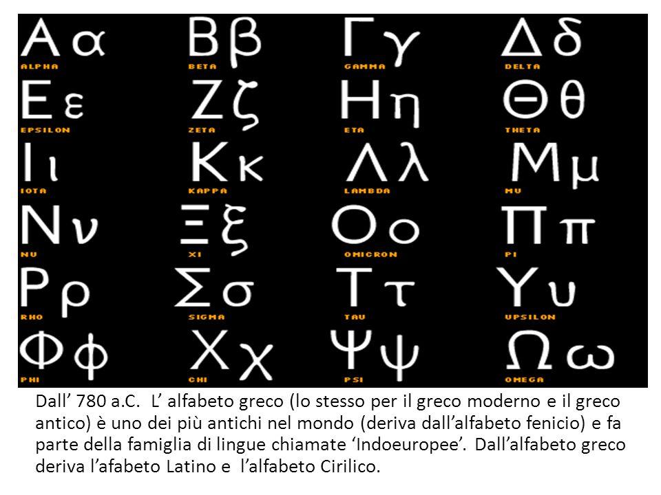 Dall' 780 a.C.