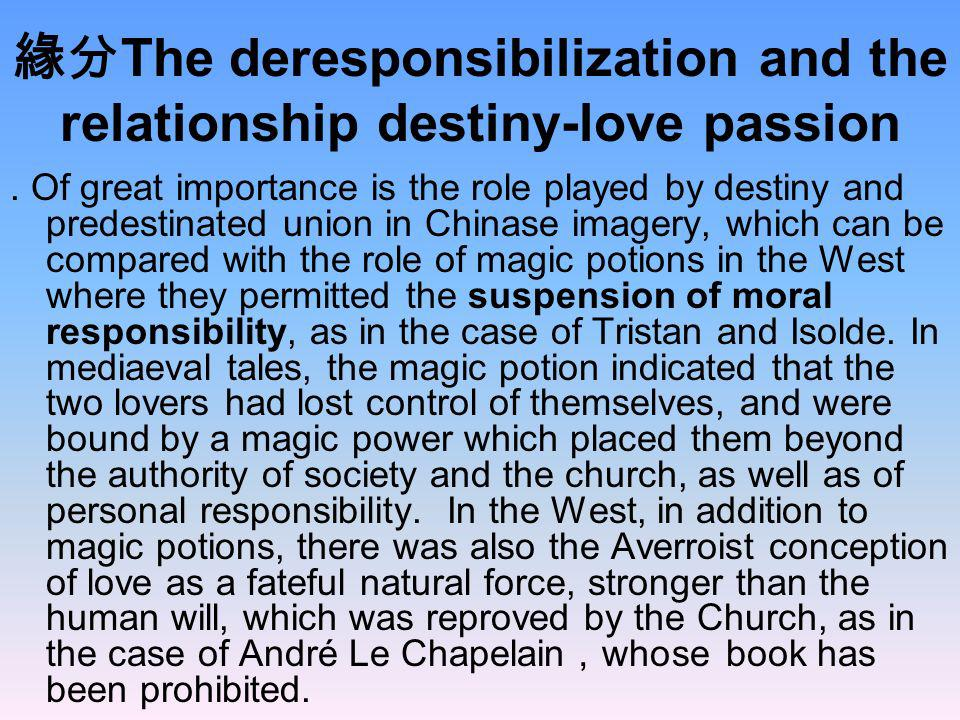 緣分The deresponsibilization and the relationship destiny-love passion
