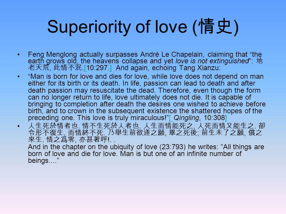 Superiority of love (情史)