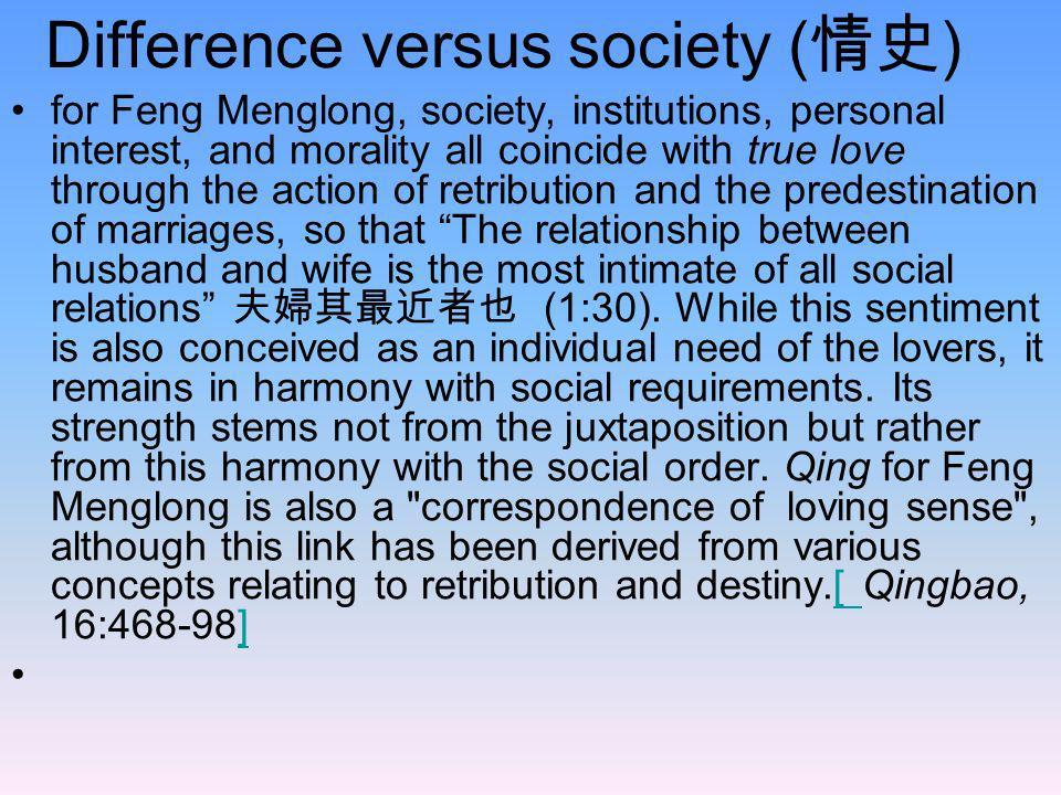 Difference versus society (情史)