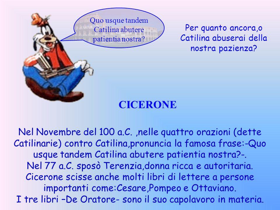 Quo usque tandem Catilina abutere patientia nostra