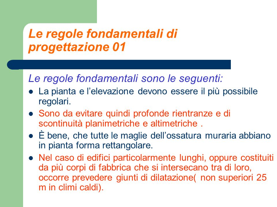 Le regole fondamentali di progettazione 01