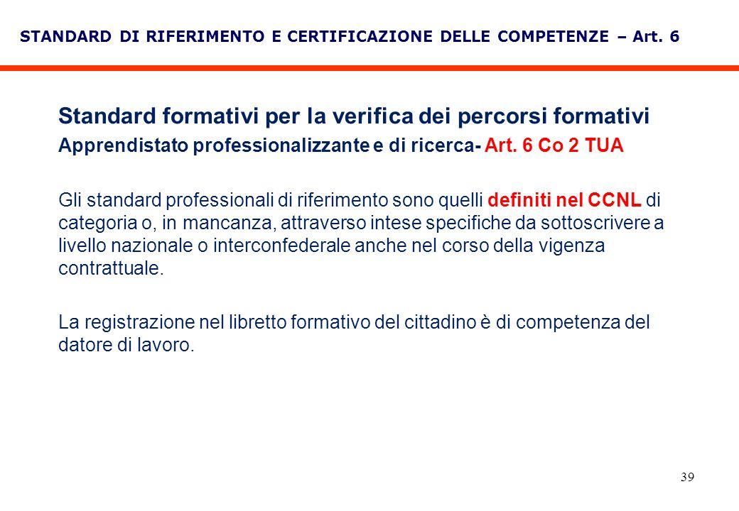 Standard formativi per la verifica dei percorsi formativi
