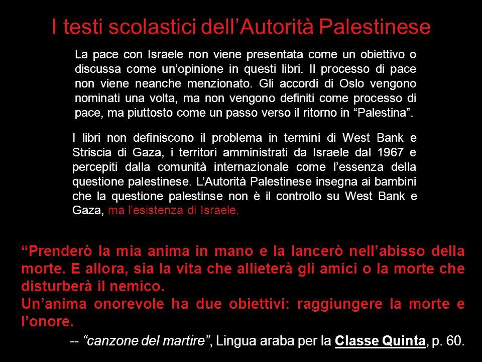 I testi scolastici dell'Autorità Palestinese