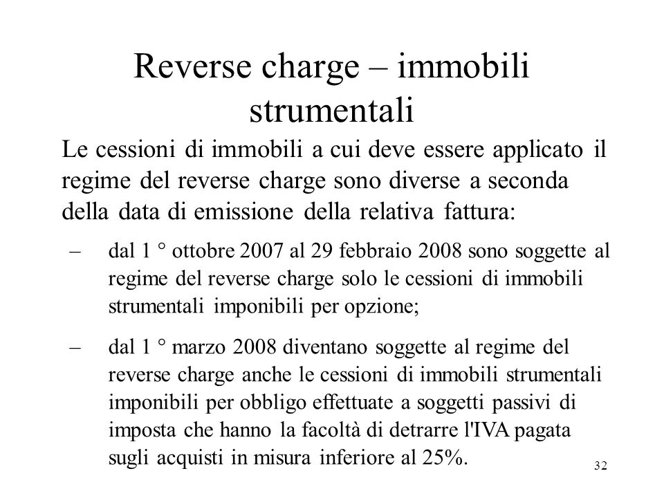 Reverse charge – immobili strumentali