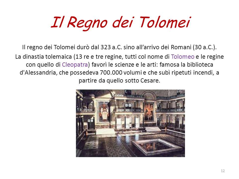 Il Regno dei Tolomei