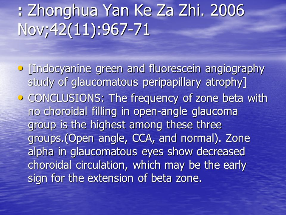 : Zhonghua Yan Ke Za Zhi. 2006 Nov;42(11):967-71